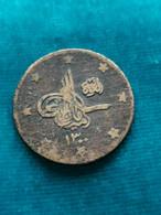 Afghanistan 20 Paisa (1 Abbasi) 1921 (1300) KM883 - Afghanistan