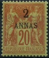 Zanzibar (1894) N 4 * (charniere) - Nuevos