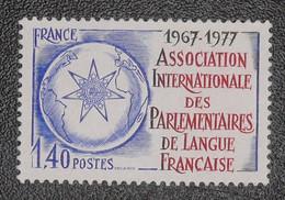 France - Yvert N°1945 Neuf * - Ongebruikt