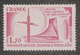 France - Yvert N°2051 Neuf * - Nuovi