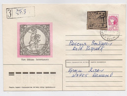 Ukraine Cover Mail 1993 Crimea Yalta R- Letter OVERPRINT Provisory - Ukraine