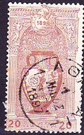 Griechenland Greece Grèce -Olympiade Athen Amphora (Mi.Nr.: 100) 1896 - Gest Used Obl - Used Stamps