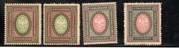 RUSSIE 1917-9 */** - Unused Stamps