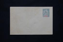 DIEGO SUAREZ - Entier Postal Type Groupe ( Enveloppe ), Non Circulé - L 77922 - Covers & Documents