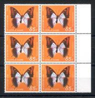 RC 19219 COTE D'IVOIRE COTE 30€ N° 470 PAPILLON BLOC DE 6 BORD DE FEUILLE NEUF ** MNH - TB - Costa D'Avorio (1960-...)