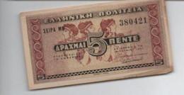 GRECE Billet De Drachmes   1941 - Unknown Origin
