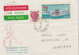 1976 ITALIA REPUBBLICA AEROGRAMMA EXPO FILATELIA - 1971-80: Marcophilie