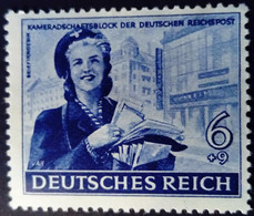 Allemagne Germany Deutschland 1944 Poste Reichspost Yvert 805 (*) MNG - Nuevos