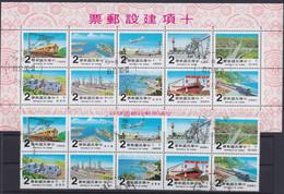 "TAIWAN 1980, 1986, ""10 Structures"", ""90 Years Post"", ""Powerstations, Bridges, Historical Buildings"", Cancelled - Blocks & Kleinbögen"