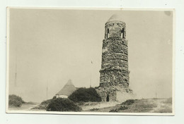MOGADISCIO - TORRE AMHARA - NV  FP - Somalie