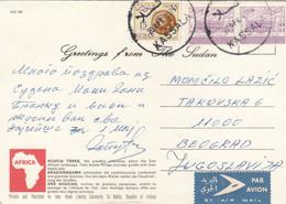 SUDAN - Postcard From Kassala To Yougoslavia 1976 - Sudan (1954-...)