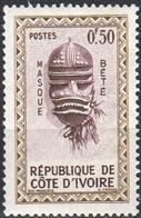 COTE D'IVOIRE - Masque De Bête - Other