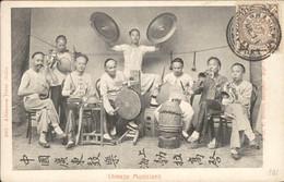 China - Chinese Musicians - 1900 - 中国-中国音乐家-1900 - China