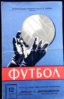 Football Programme -   F.C. TORPEDO Moscow V   F.C. INTERNAZIONALE , EURO-CUP, 1966. - Libri