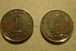 Monnaie France, 1 Centime épi - 1970, SUP - A. 1 Centime