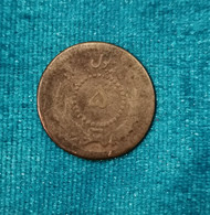 Afganistan 5 Pul 1931 (1311) KM929 - Afghanistan