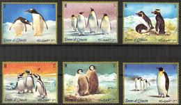 {UU016} Umm Al Qiwain Birds Penguins Set Of 6 MNH - Umm Al-Qaiwain