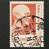 ◆◆◆Taiwán (Formosa) 1956 70th Birthday Of Pres. Chiang Kai-shek. ,  SC#1143,   20C USED  AB601 - Usati