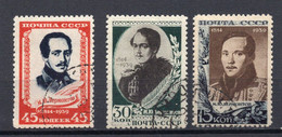 1939. RUSSIA, SOVIET, M. LJERMONTOV, 125 YEARS OF BIRTH, SET OF 3 STAMPS, USED - Used Stamps