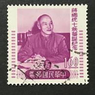 ◆◆◆Taiwán (Formosa) 1956 70th Birthday Of Pres. Chiang Kai-shek. ,  SC#1146,    $1.60   USED  AB614 - Usati