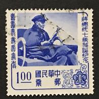◆◆◆Taiwán (Formosa) 1956 70th Birthday Of Pres. Chiang Kai-shek. ,  SC#1145,    $1   USED  AB617 - Usati