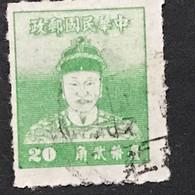 ◆◆◆Taiwán (Formosa) 1950 Cheng Ch'eng-kung (Koxinga),  SC#1015,  20C    AB631 - Usati