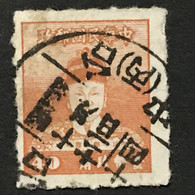 ◆◆◆Taiwán (Formosa) 1950 Cheng Ch'eng-kung (Koxinga),  SC#1017,  40C    AB633 - Usati