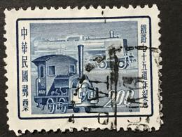 ◆◆◆Taiwán (Formosa) 1956  75th Anniversary Of Chinese Railroads. ,  SC#1141 ,  $2    USED  AB643 - Usati