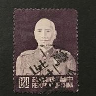 ◆◆◆Taiwán (Formosa) 1953 67th Birthday Of Pres. Chiang Kai-shek. ,  SC#1078 ,   20c  USED  AB650 - Usati