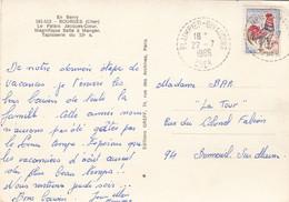CHER CP 1966 PLAIMPIER - GIVAUDINS   RECETTE DISTRIBUTION - 1961-....