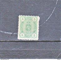 FINLANDE 1885 Yvert 21 NEUF* - Nuovi
