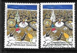 France  N°2395 Et 2395b  Tour Eiffel  Jaune  Oblitérés   TB      Le Moins Cher Du Site  Soldé   ! ! ! , - Variétés: 1980-89 Oblitérés