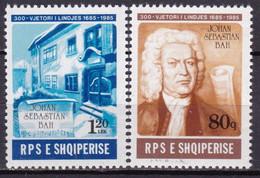 Albania - Johann Sebastian Bach Music - Set  MNH - Muziek