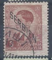 Jugoslavia - Serbia - Occupazione - 1941 - Usato/used - Overprint - Mi N. 6 - Usati