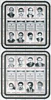 Ref. 367221 * NEW *  - BANGLADESH . 1997. INTELLECTUALS VICTIMS OF THE WAR WITH PAKISTAN. INTELECTUALES VICTIMAS DE LA - Bangladesh