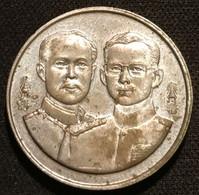 THAILANDE - THAILAND - 2 BAHT 1994 ( 2537 ) - Council Of Advisors To The King - KM 294 - Thailand