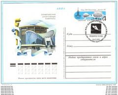 UDSSR SU USSR SOVIET UNION - Ganzsache Postal Karte 1980 SST Slogan 19.07.80 Wasserball Olympiade (028844) - Zonder Classificatie