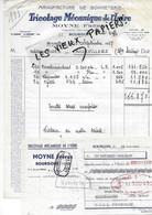 38 - Isère - BOURGOIN - Facture MOYNE - Manufacture De Bonneterie - 1957 - REF 174B - 1900 – 1949