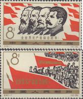 Ref. 578746 * NEW *  - CHINA. People's Republic . 1964. LABOUR DAY. DIA DEL TRABAJO - Neufs