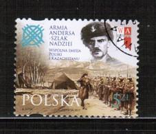 PL 2017 MI 4968 USED - Used Stamps