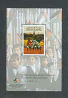 Palestine 303, Palestinian Authority, 2014, Solidarity With Palestine,  Souvenir Sheet, MNH. - Palestine