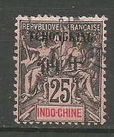 Timbre De Colonie Francaises Tch'ong-k'ing En Oblitere N 40 - Usati