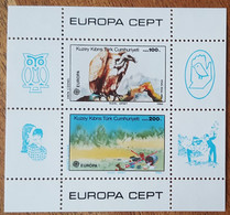Chypre / Turquie - YT BF N°5 - Europa / Protection De La Nature Et De L'environnement - 1986 - Neuf - Ungebraucht