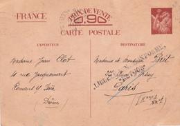 Griffe LIBELLE NON CONFORME / RETOUR Sur Entier CP Interzones Romans Sur Isère 28 1 1941 - 2. Weltkrieg 1939-1945