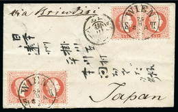 1882 & 1883 Pair Of Covers With 1867 Issue Frankings To JAPAN - Lettres & Documents