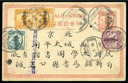 1925 4c Postal Stationery Card Sent REGISTERED From Yenki (Karashar) To Peking - Xinjiang 1915-49