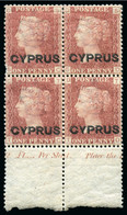 1880 1d Red Pl.218 With DOUBLE OVERPRINT In Mint Lower Marginal Block Of Four - Neufs