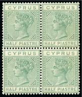 1882-86 Wmk CA 1/2pi EMERALD-GREEN Die I Mint Og Block Of Four - Neufs