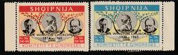 ALBANIE - 2 Timbres** Non émis (1965) Surcharge : In Memorium Sir Winston Churchill 1874-1965 - - Albania