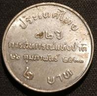 THAILANDE - THAILAND - 2 BAHT 1988 ( 2531 ) - Thai Cooperatives - KM 204 - Thailand